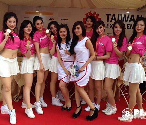Taiwan Excellence – Senayan